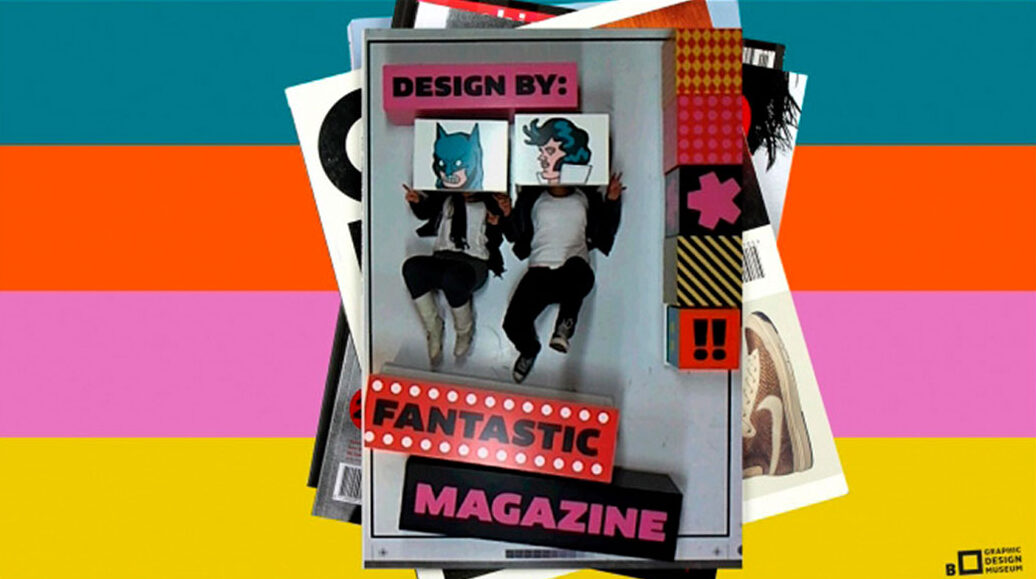 Design It Yourself MOTi Breda Exhibition