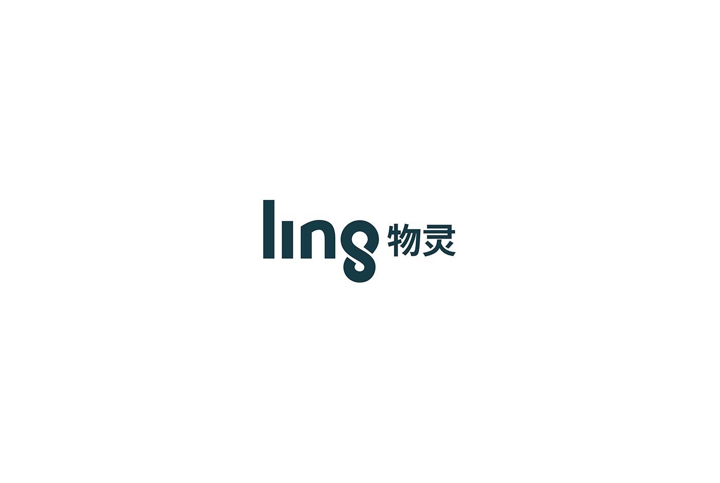 Ling Identity