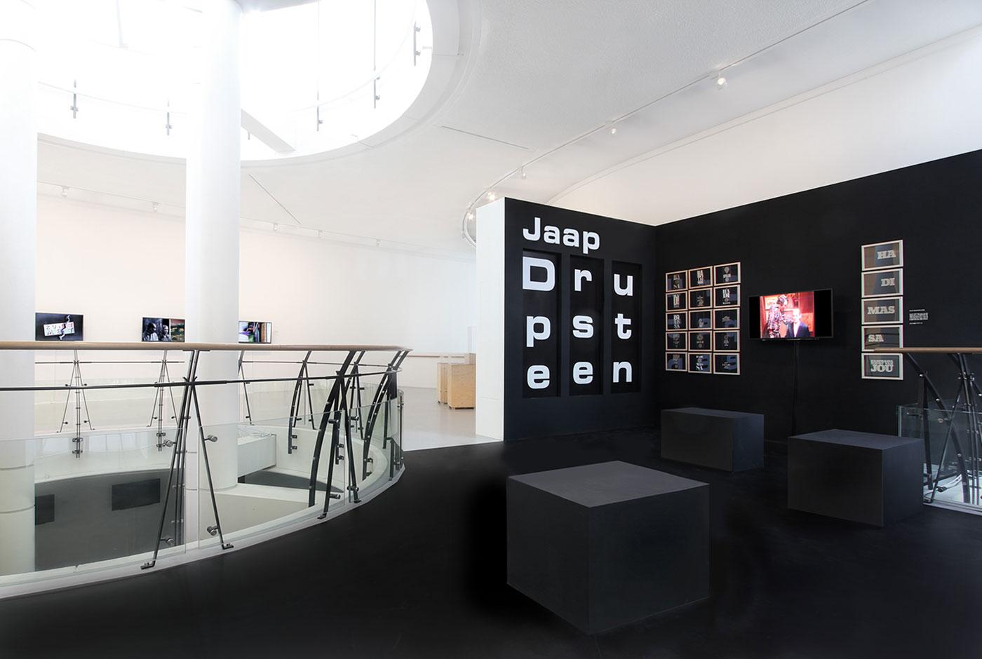 Jaap Drupsteen – Designer | Explorer Exhibition