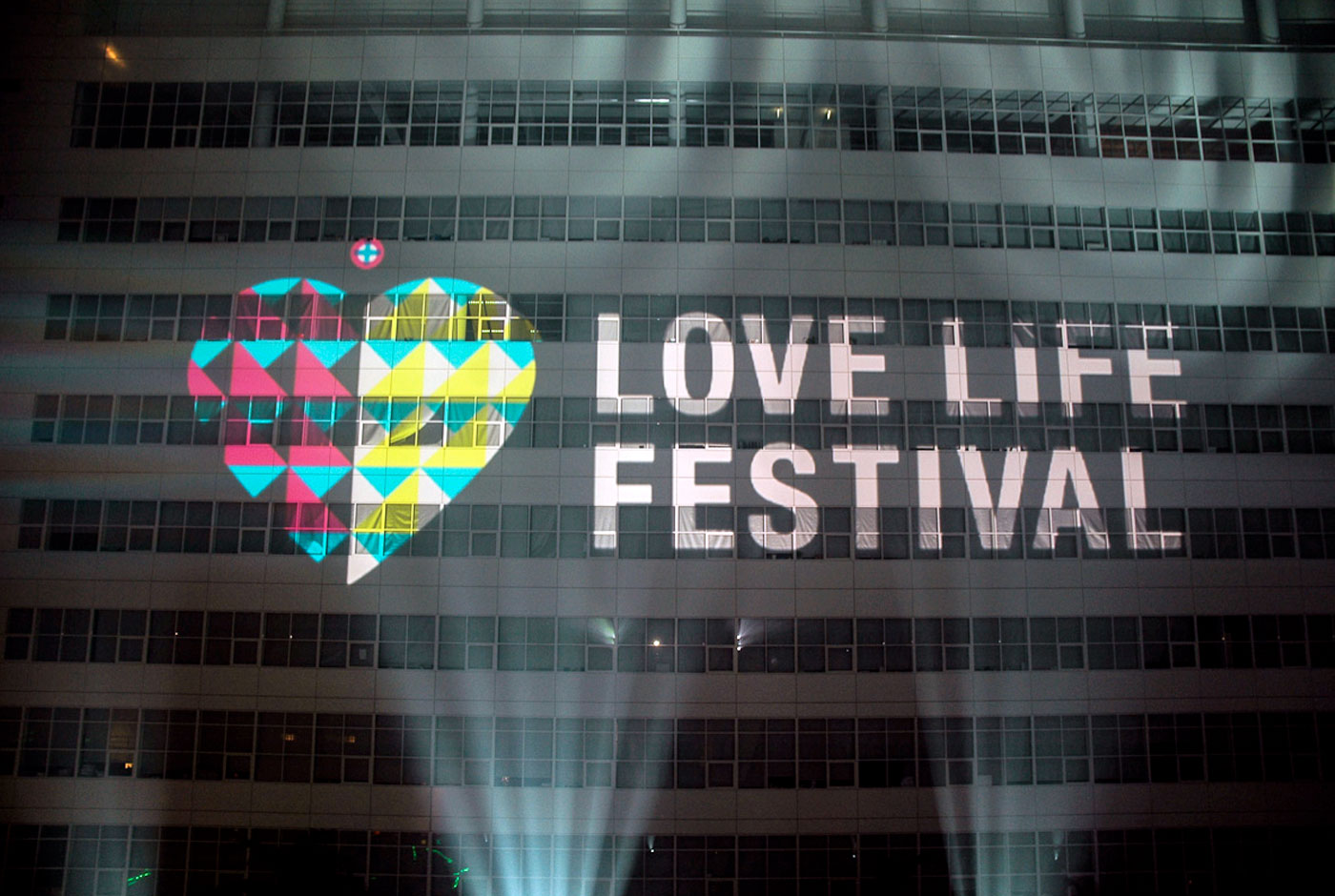 Love Life Festival Identity Beaming